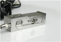 HT-SBH不锈钢beplaysports苹果下载传感器