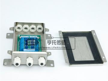HT-SAS-7a模拟接线盒